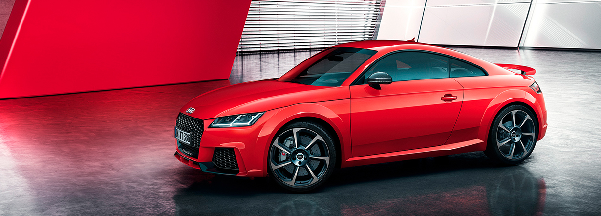 /content/gama_ttrs_coupe/banner/Audi ttrs coupe